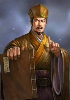 韋昭 三国志13