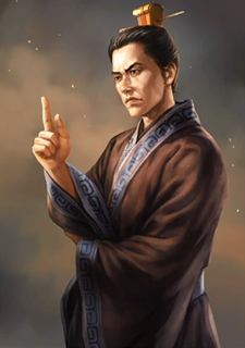 王必 三国志13