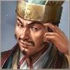 王沈 三国志14